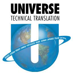 Universe Technical Translation, Inc.